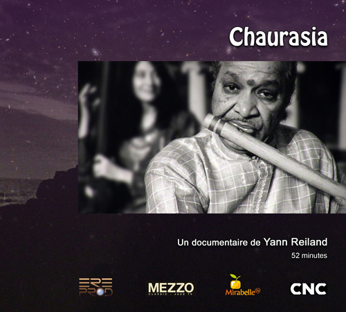 chaurasia-reiland